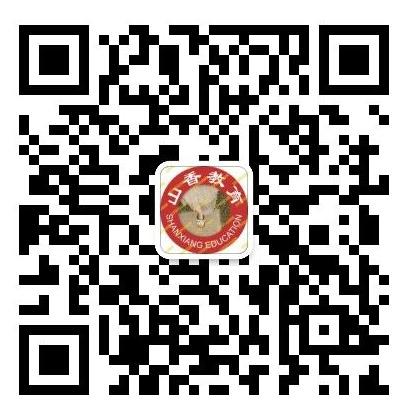 四川张平.png